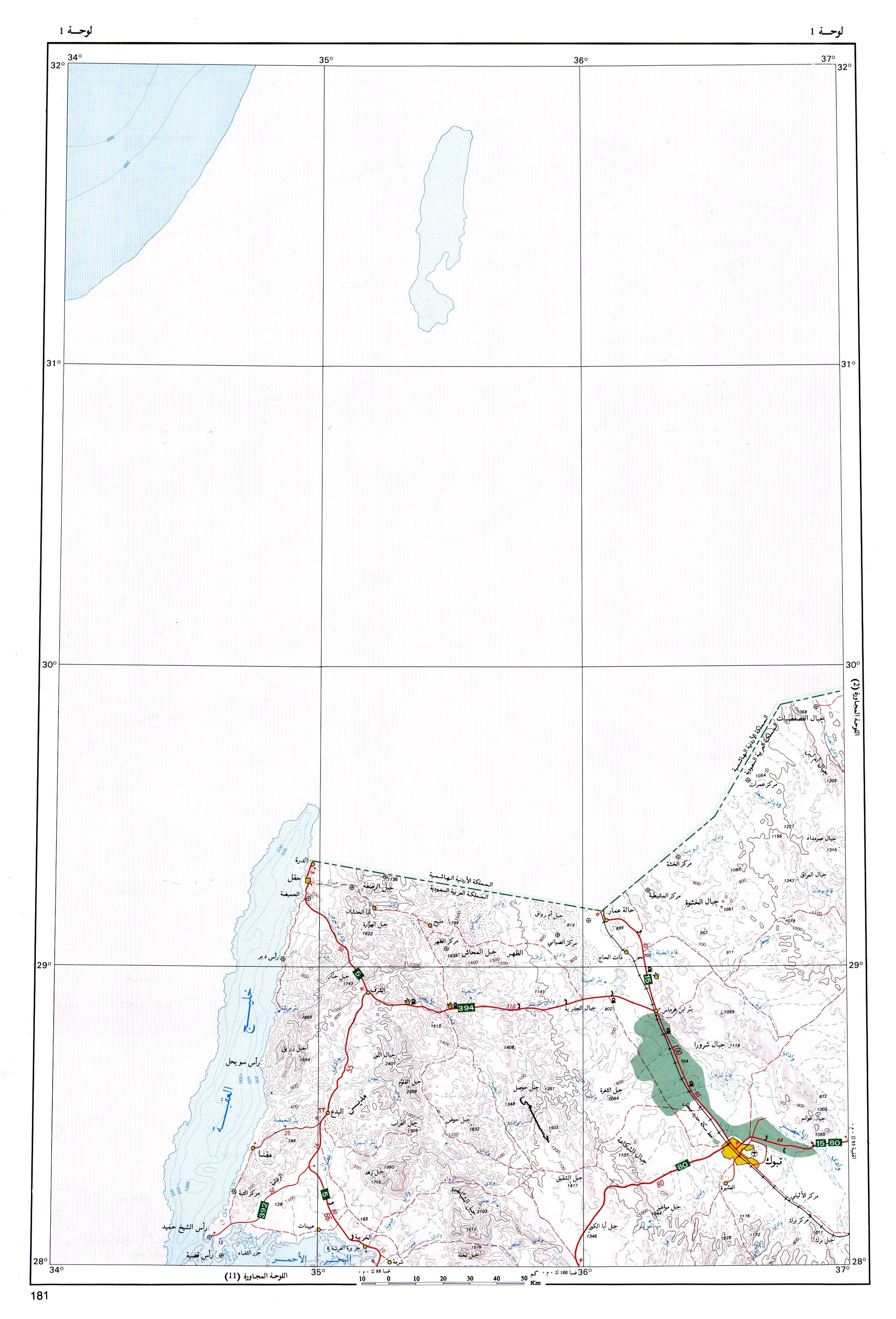 خريطة رقم 1 مدينة تبوك Map Fig