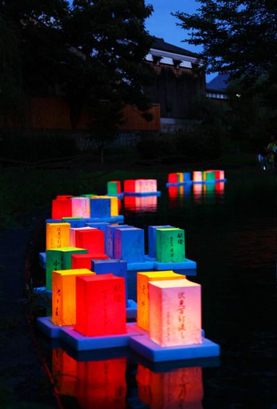 Lanterns Silently Floating on the River / Tokyo Pic