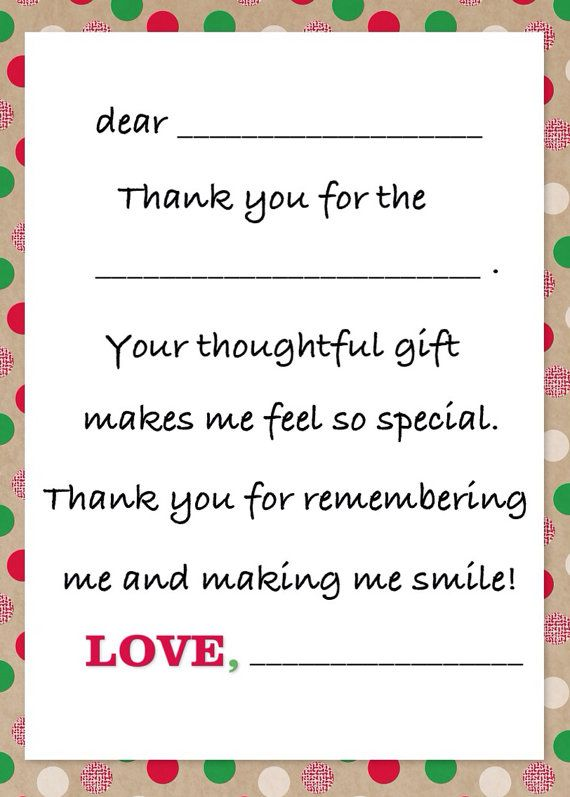 Christmas Gift Thank You Note From Child For the Kids - printable thank you note