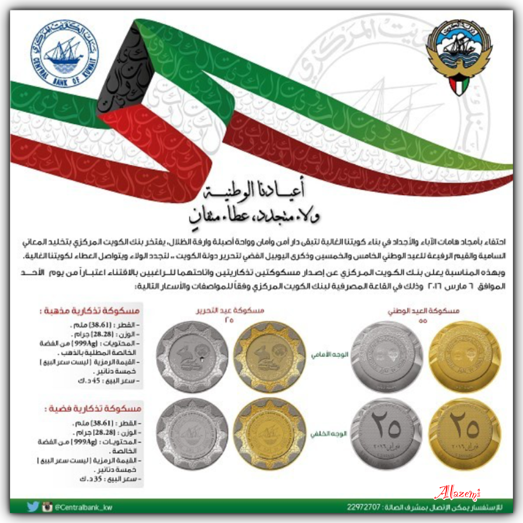 Pin By Ahmad Al Azemi On Kuwait Coin Banknotes Coin Collecting Coins Bank Notes