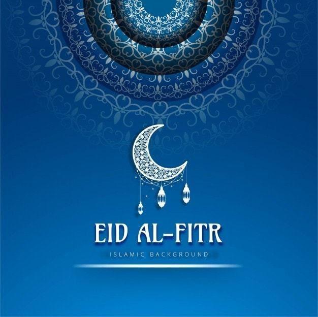 Eid Mubarak Pictures Free Download Eid Mubarak 2019 Pictures Eid Mubarak 2019 Images Wallpapers Wishes Qu Eid Al Fitr Eid Mubarak Images Eid Mubarak Wishes