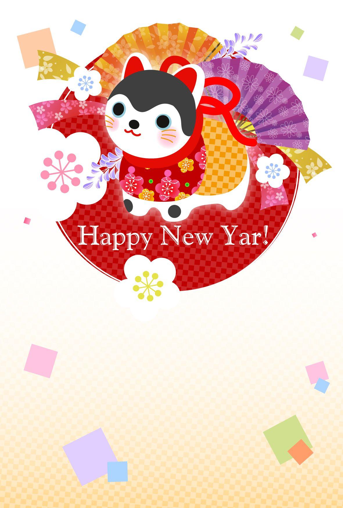Pin de GB en New Year | Pinterest | Colorear