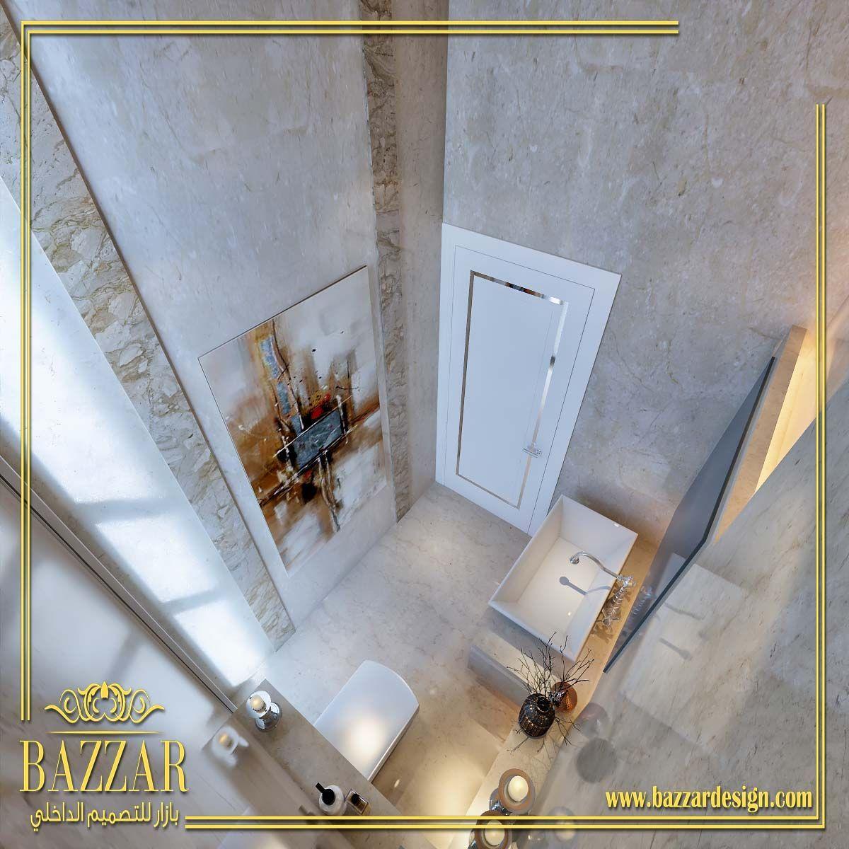 تصميم حمام مودرن تصميم ديكور حمامات فخمه تصميم حمام ذات الوان هادئه تصميم حمام صغ Bedroom Interior Design Luxury Bathroom Design Small Bathroom Renovation