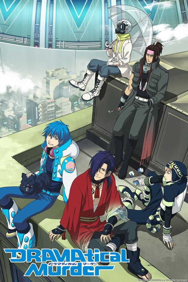 DRAMAtical Murder anime review cover art
