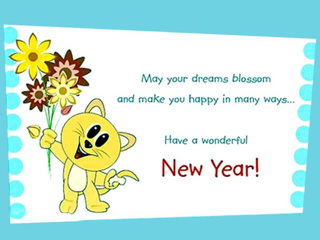 Cute New year eCards 2016 | Happy New Year 2019 Wishes Quotes Poems ...