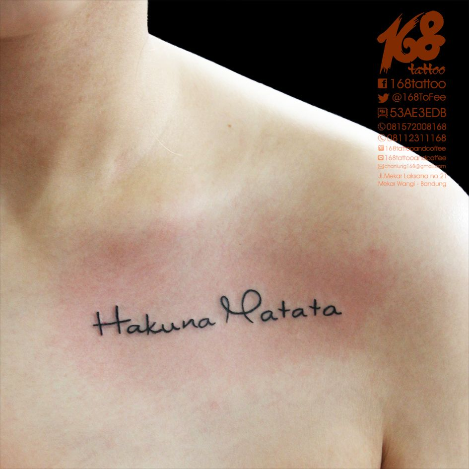 Hakuna Matata Tattoo Lettering Font Chest My Tattoo