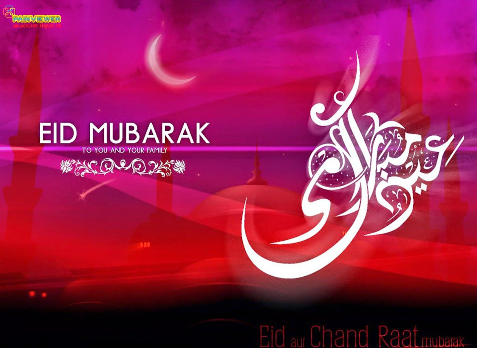 Happy eid ul fitar latest new hd wallpaper 2014 painviewer eid happy eid ul fitar latest new hd wallpaper 2014 painviewer eid cardseid greeting kristyandbryce Image collections