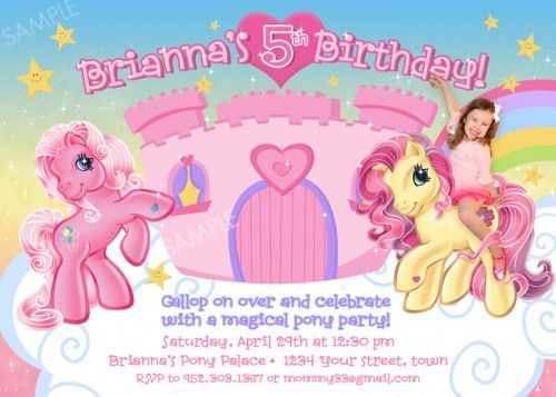 My little pony birthday party invitation printable digital file my little pony birthday party invitation printable digital file filmwisefo Images