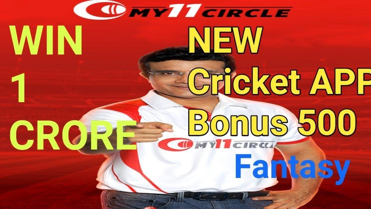 How to play my 11 circle new fantasy cricket app my 11
