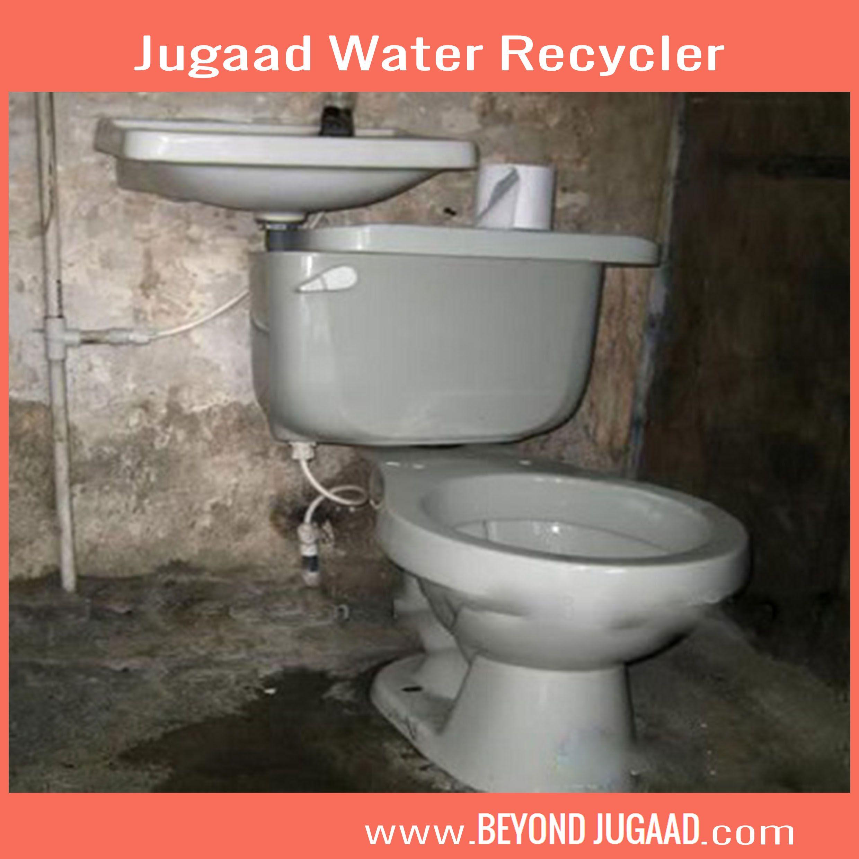 जुगाड़ Jugaad water recycler