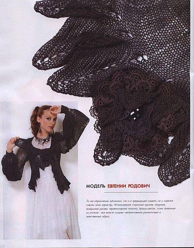 MOA 519 - Rita Ataide - Picasa Web Albums