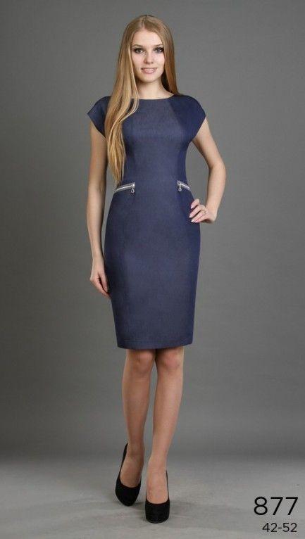 029b369e5192c39 Трикотажные платья | весенняя коллекция одежды | трикотажные платья  интернет-магазин | купить платье трикотажное