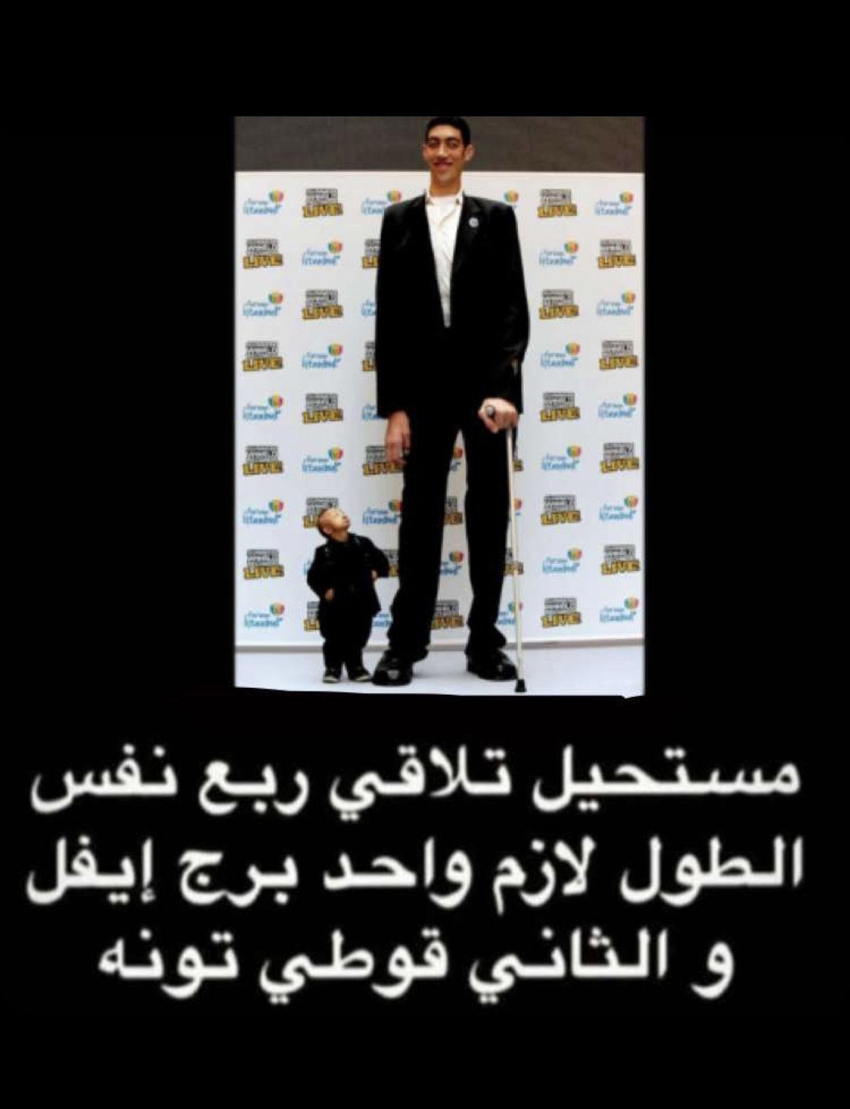أنا عاد علبة فول Fun Quotes Funny Arabic Funny Funny Arabic Quotes