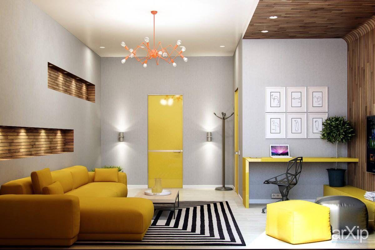 Sala amarillo•gris•beige•negro