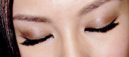taupe eyes