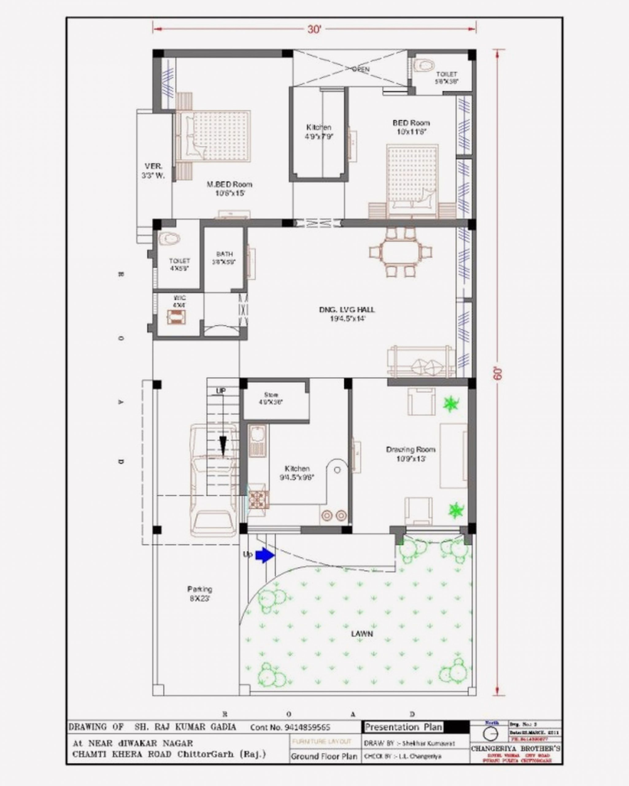 14 House Design And Floor Plan For Small Spaces In Philippines Free House Plan Software Drawing House Plans Modern House Floor Plans