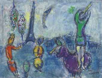 Marc Chagall (1887-1985) Esquisse pour 'Le flûtiste' stamped with the signature 'Marc Chagall' (lower right) oil on canvasboard 10¾ x 13 7/8...