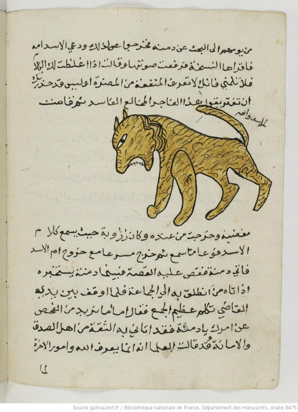 Kalila Wa Dimna Traduit Par Ibn Al Muqaffa ʿabd Allah 0720 0756 عبد الله بن المقفع 1762 Universite Paris Sorbonne Bibliotheque Nationale De France Allah
