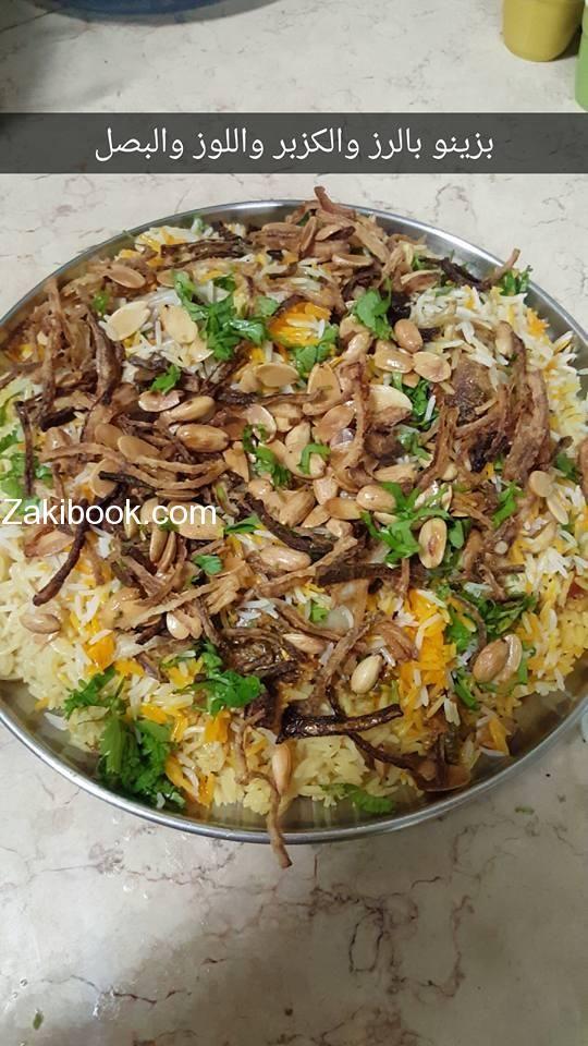 برياني اللحم خطوة بخطوة مع الصور زاكي Recipes Mediterranean Recipes Cooking