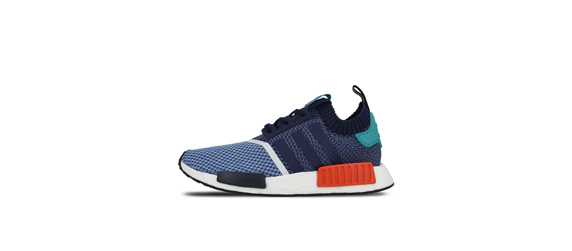 new style 0064c bf273 Packer Shoes x adidas Consortium NMD Primeknit, , agpos, sneaker,