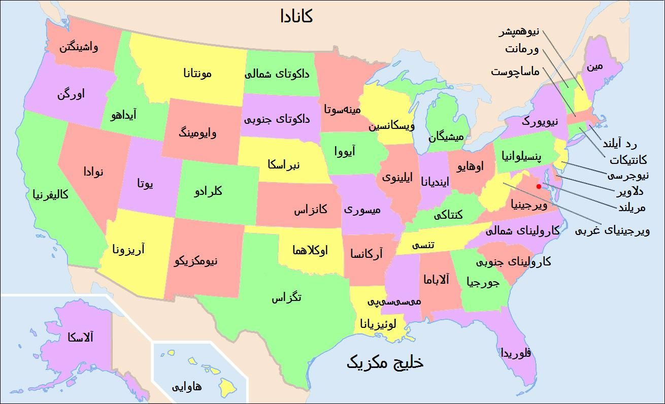 images of maps of usa map of usa free large images