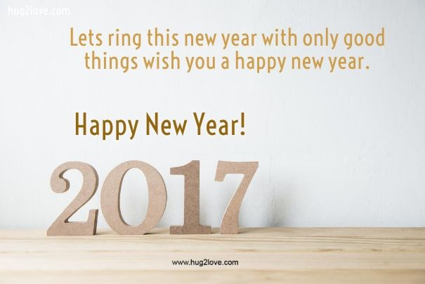 2017 new year greetings quotes happy new year 2018 wishes quotes 2017 new year greetings quotes m4hsunfo