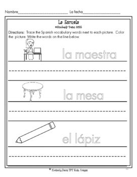 la escuela student worksheets about school vocabulary in spanish ha spanish elementary. Black Bedroom Furniture Sets. Home Design Ideas