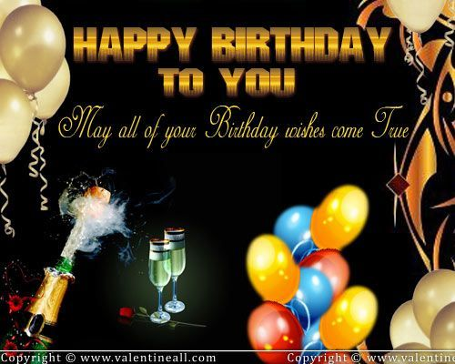 Get Here Free Electronic Cards (With images)  Happy birthday images, Birthday images