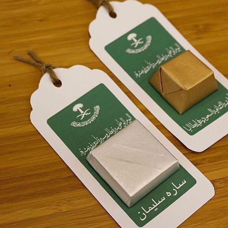 اليوم الوطني توليب ديزاين On Instagram اكتبو لي كومنت برأيكم تمـي زي بـ توزيعات مناسباتك م Diy Eid Decorations National Day Saudi Party Survival Kit