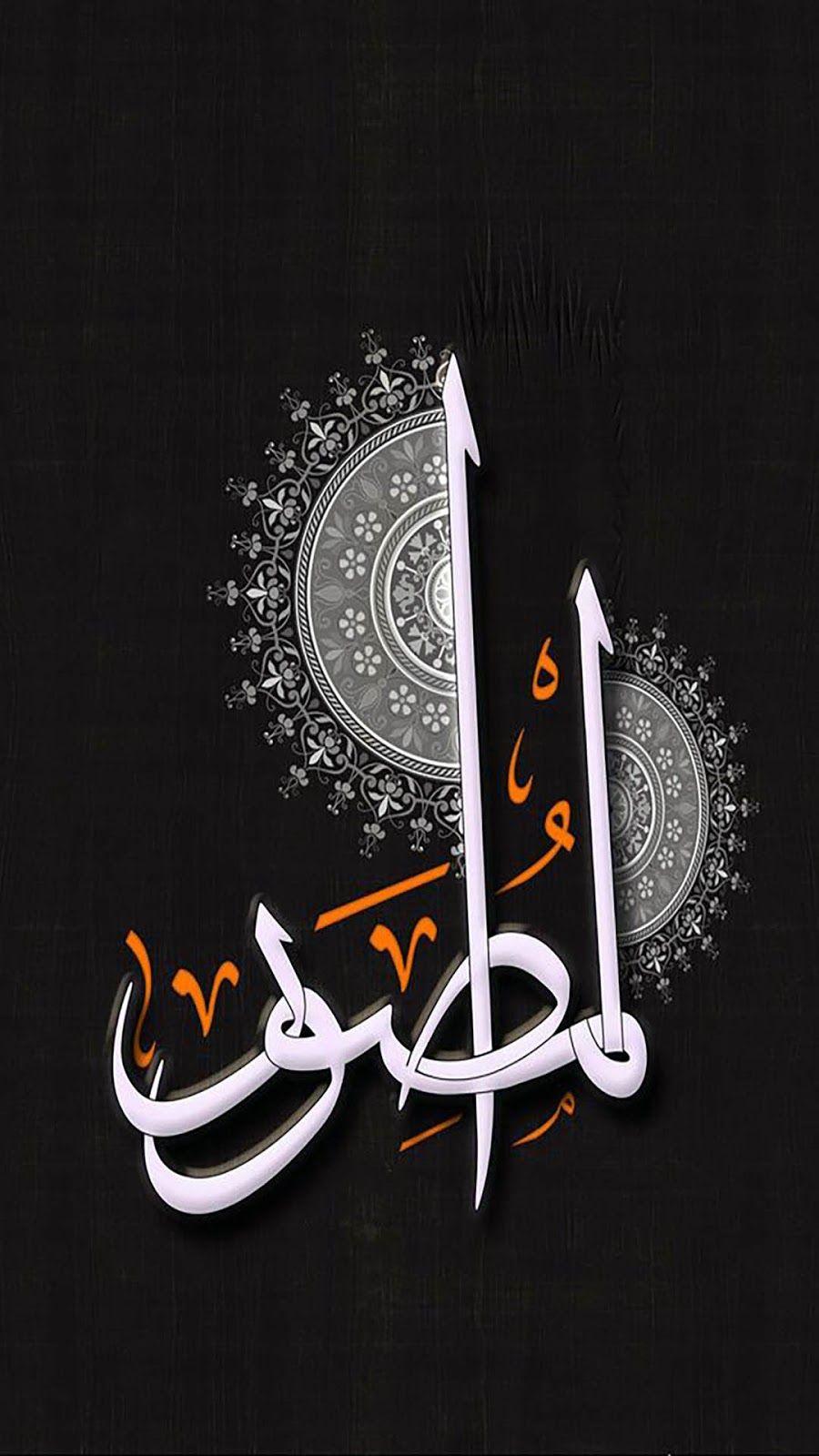 Kaligrafi Seni Kaligrafi Arab Seni Kaligrafi Seni Islamis