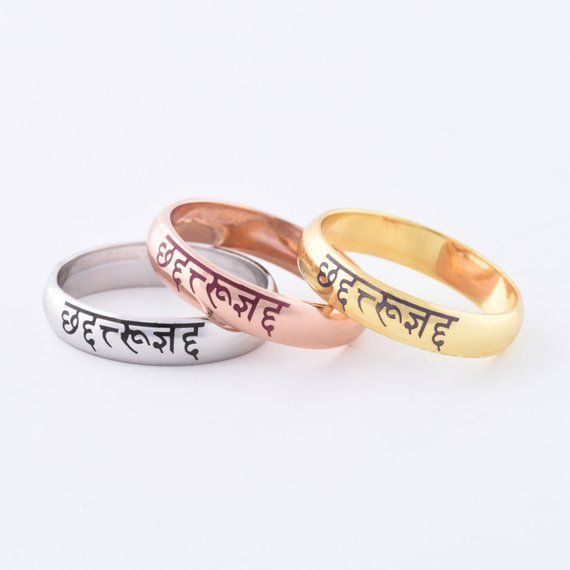Sanskrit Mantra Ring, Name Silver Ring, Buddha Ring, Promise Rings, Couple Ring, Personalized Name Ring for Men, Name Ring With Enamel