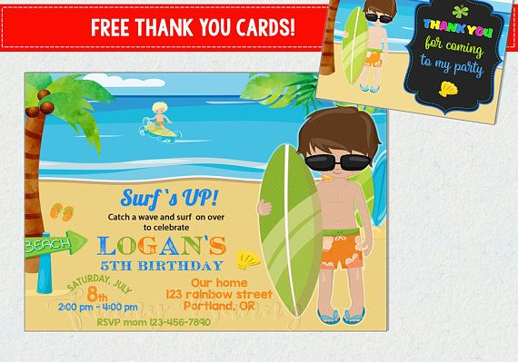 Surfing invitation Summer invitation Beach birthday party Surfing