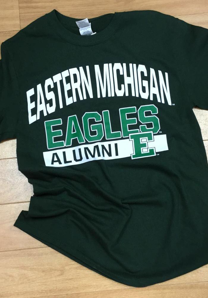 Eastern Michigan University Logo Emu Png Image