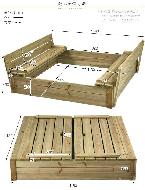 Sandbox Design Ideas how to build a sandbox Wonderful Diy Sandbox With Cover Sandbox Ideas Sandbox And For Kids