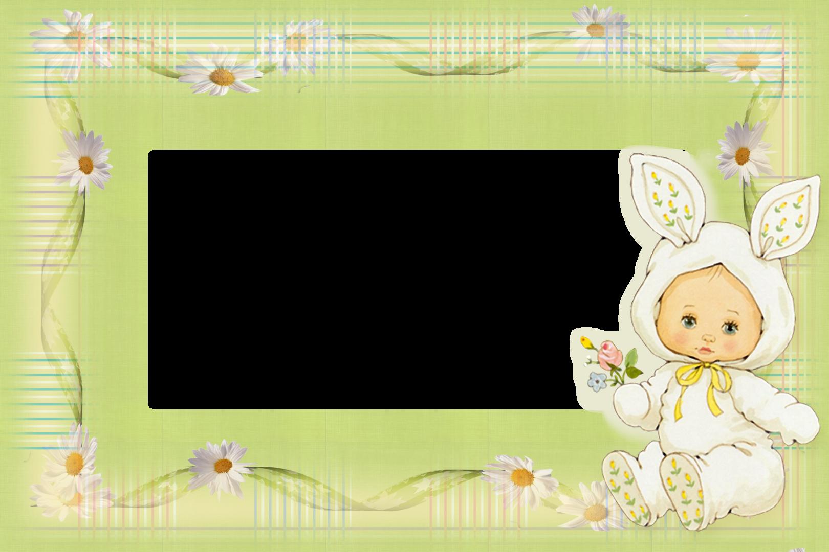 Картинки, рамка для открытки с новорожденным