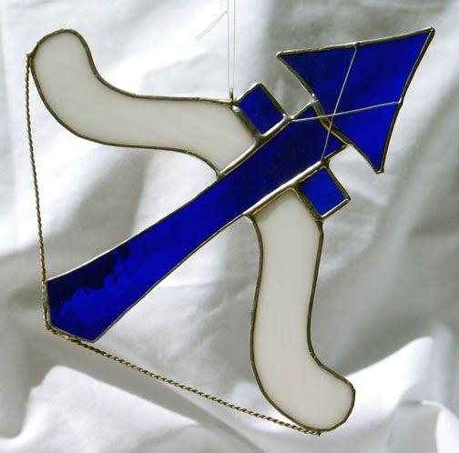 Sagittarius Stained Glass Suncatcher