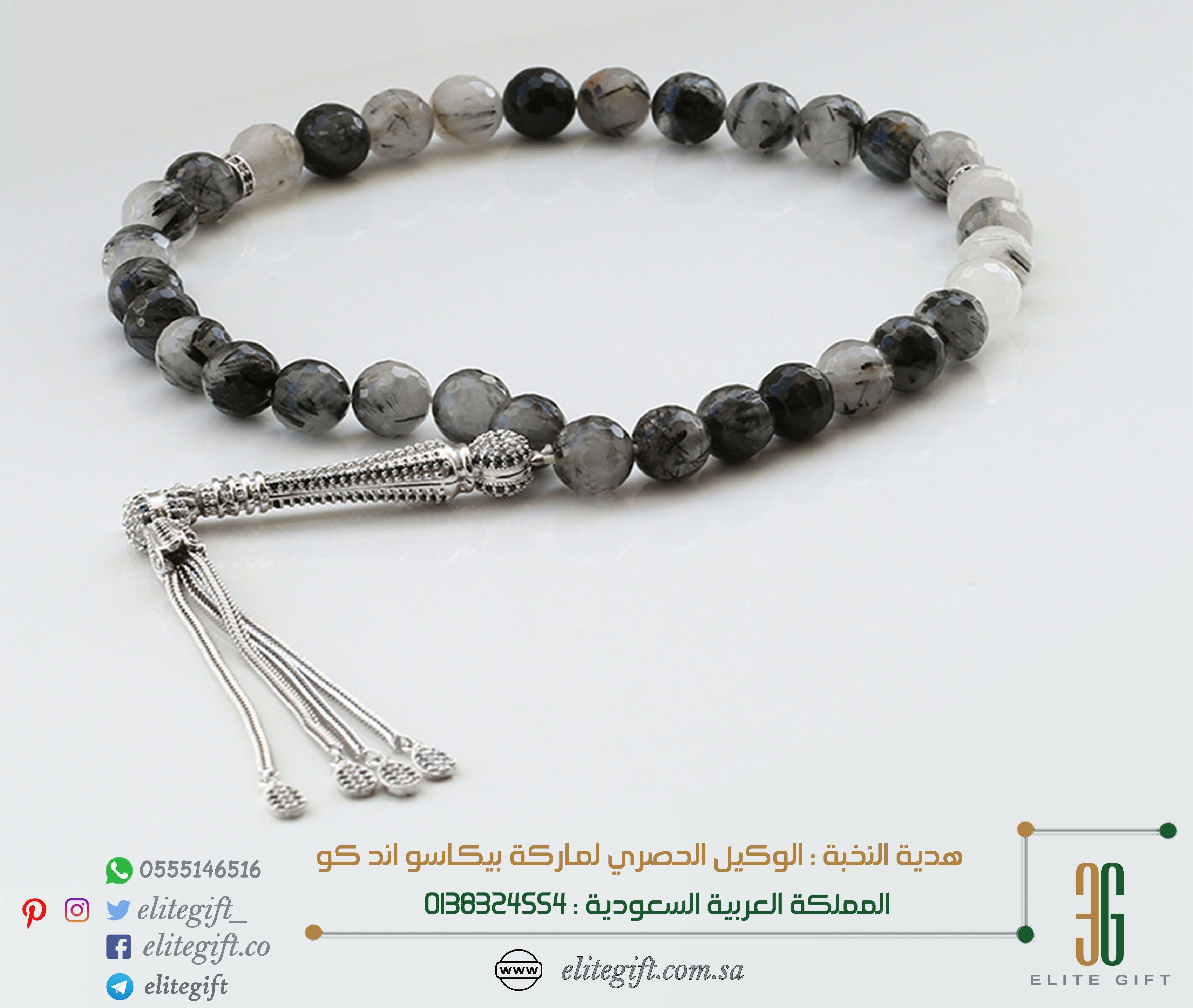 سبحة بشرابة فضة عيار 925 المصدر مدغشقر نوع الحجر اميتست من افخر انواع الاحجار الكريمة اللون رمادي تأتي مع علبة فاخرة للطل Mens Bracelet Jewelry Bracelets
