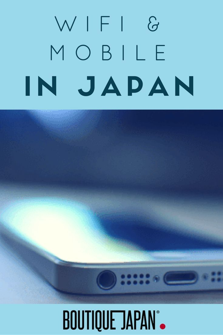 Wi-Fi & Mobile: Staying Connected in Japan | Travel - 여행 ...