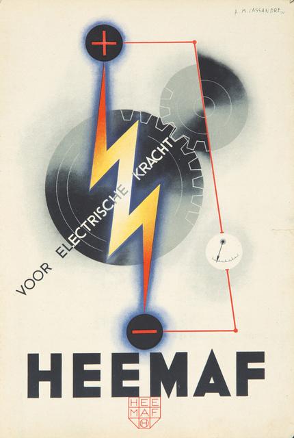 A.M. Cassandre Heemaf (1930) Artsy in 2020 Vintage