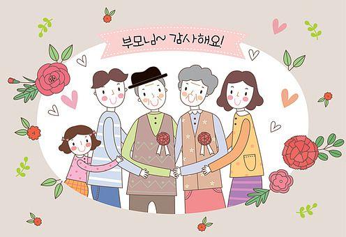 45e0a7747 일러스트/5월/이벤트/감사/사랑/미소/꽃/카네이션/사람/함께함/메시지 ...