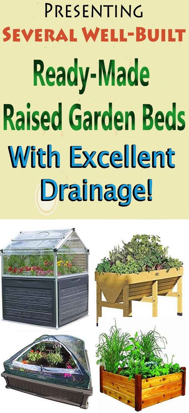 Raised Garden Beds Can Be Quite Attractive. They Also Give You Added  Control Over The Soil, Watering, Feeding, And Weed Control. If Your Garden  Is U2026