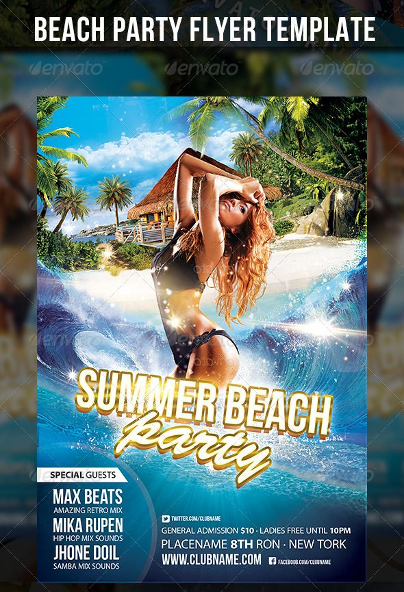 Summer Beach Party Flyer Template  Summer Beach Party Party Flyer