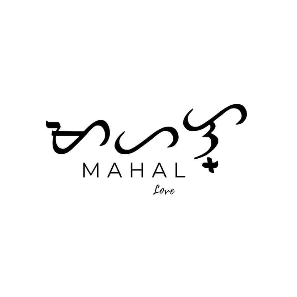 Mahal Love In Baybayin In 2020 Baybayin Alibata Tattoo Filipino Words