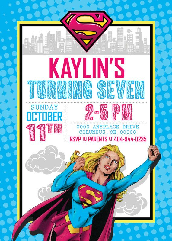 Supergirl Birthday Invitation By Westondesignst On Etsy Etsy