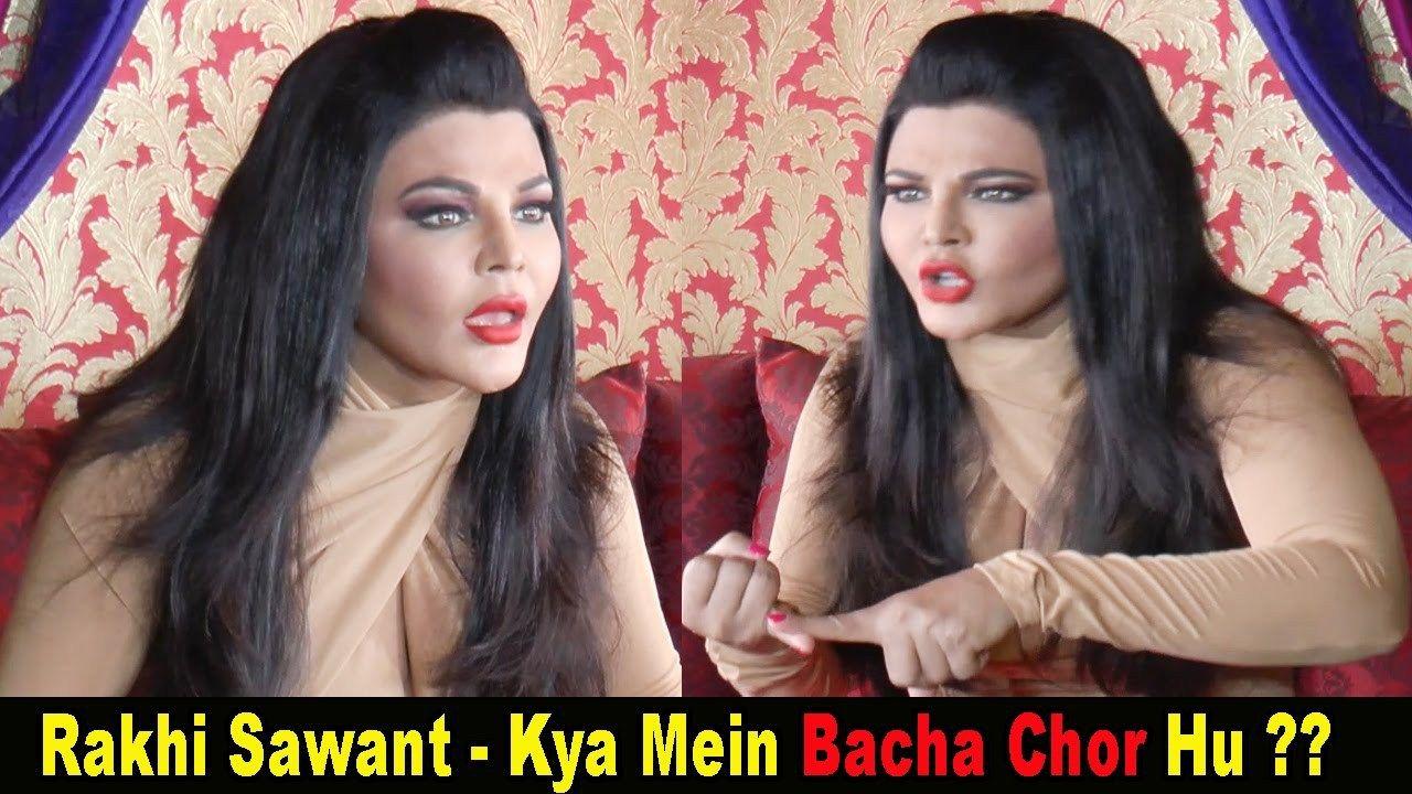 Kya Main Bacha Chor Nahi Hu Said Rakhi Sawant