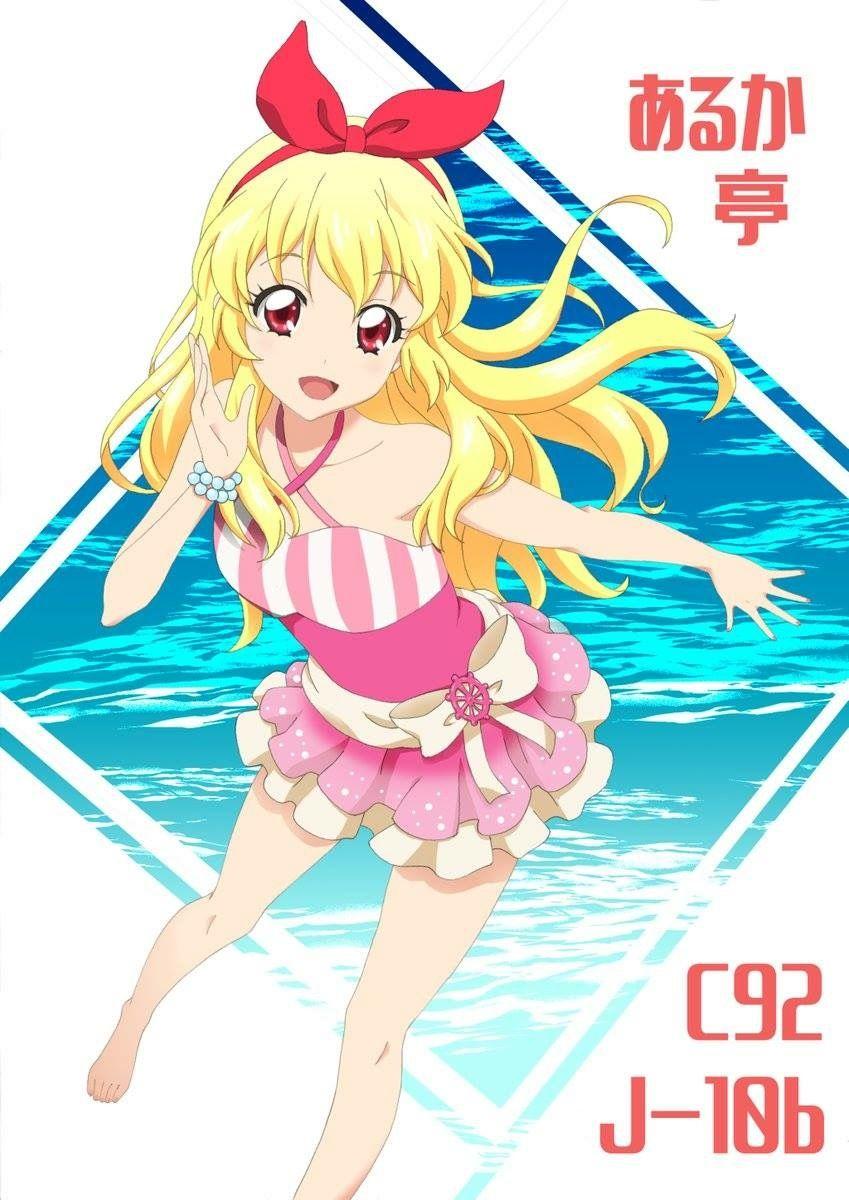 Ichigo Hoshimiya Anime, Dễ thương và Hình ảnh