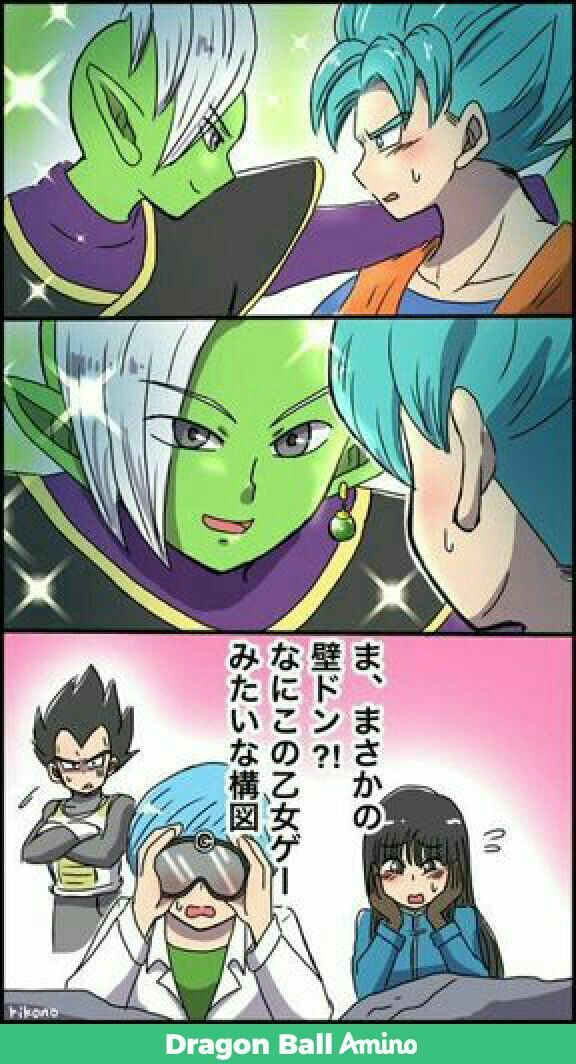 Wish could BULMA Y VEGETA CHIBI PORNO she