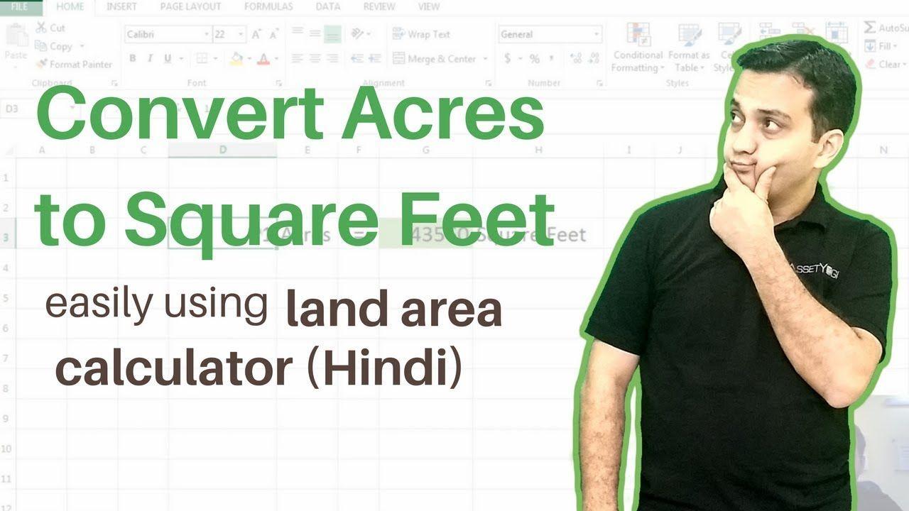 Acres to square feet hindi acres ko square feet mein aasani se acres to square feet hindi acres ko square feet mein aasani se kaise convert kar watchthetrailerfo