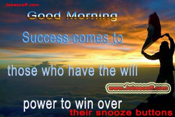 Morning Brought A New Ray New Message. From The Greeting, We Have Brought  For You Good Morning Inspirational Quotes And Good Morning Quotes Images.