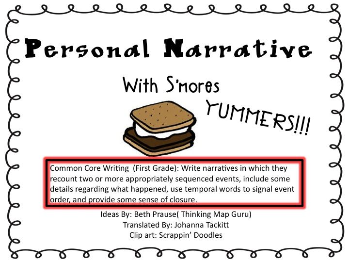First Grade Fanatic!: Personal Narrative With S\'mores Freebie ...